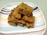 南瓜粿(蘿蔔粿的做法換個口味喔)