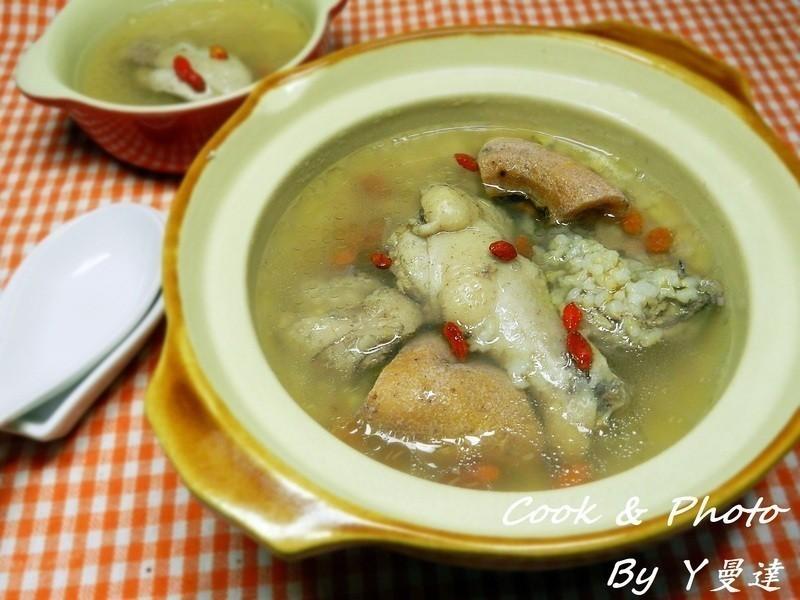 甜柿糙米雞湯
