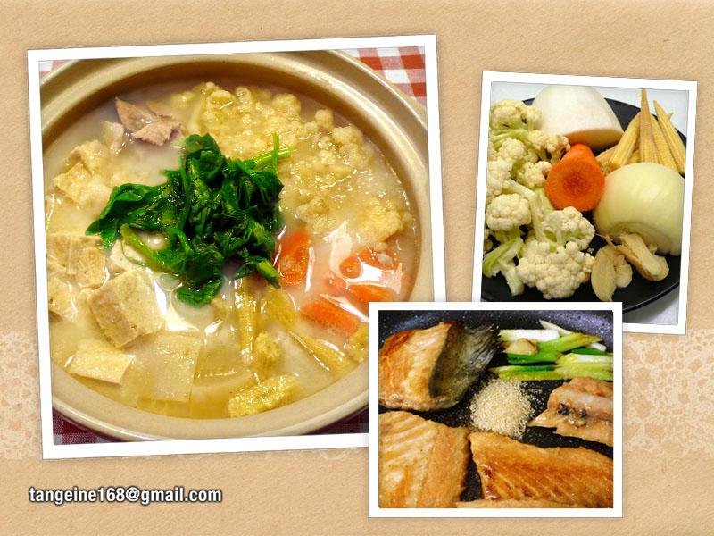 ♥味噌魚骨火鍋♥  +各式火鍋沾醬
