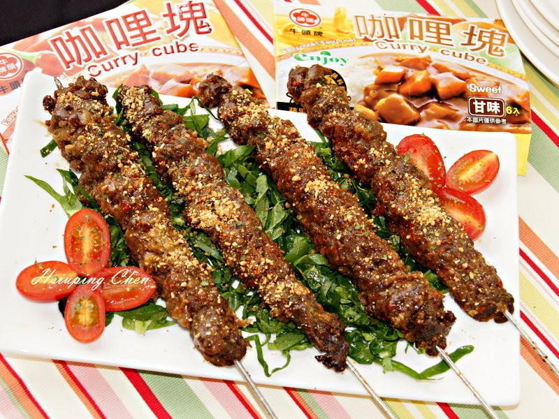 沙嗲牛肉串[牛頭牌咖哩塊]