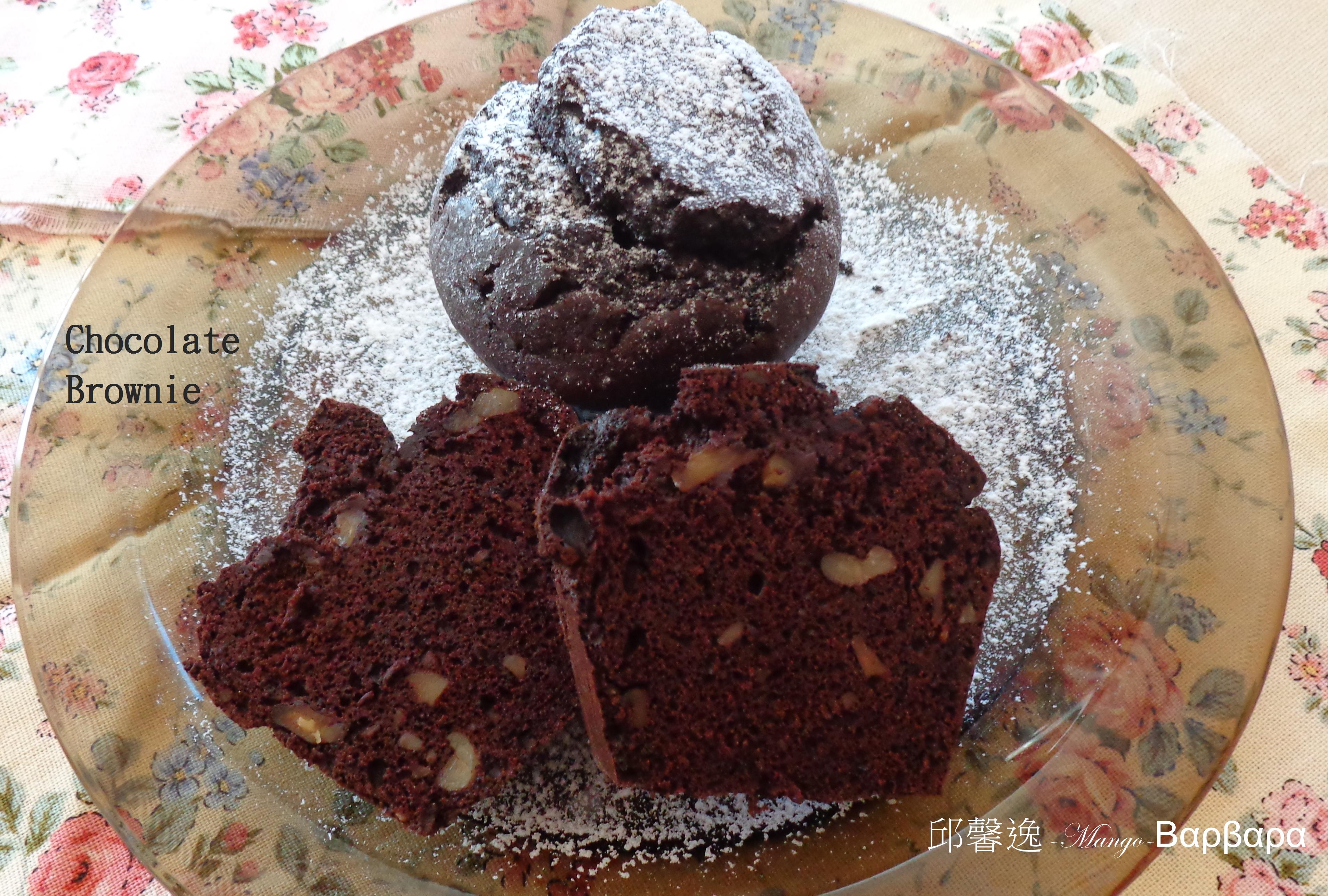 Chocolate Brownie 布朗尼