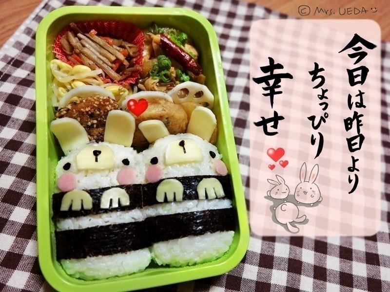 ♥上田太太愛睏哈欠便當♥(雙胞胎兔兔篇)