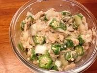 秋葵鮪魚沙拉