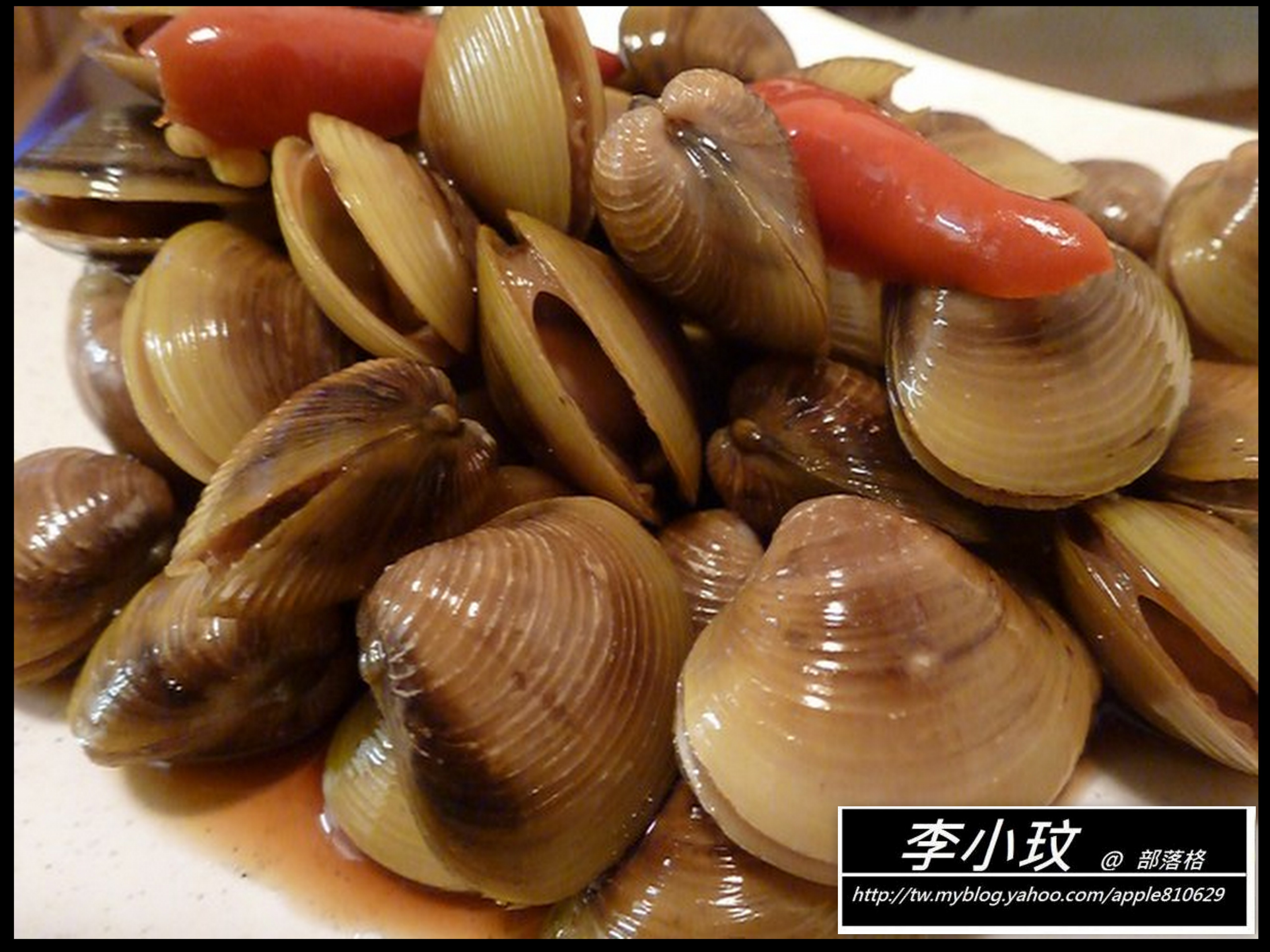 海鮮☆醃鹹蜆仔