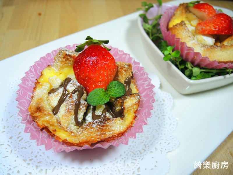 草莓吐司布丁