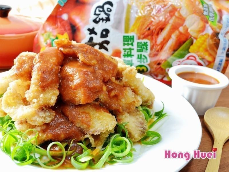 迷迭香茄汁佐魚片【可果美蕃茄鍋高湯】