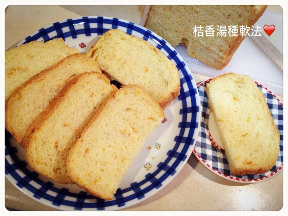 桔香湯種土司(麵包機版)