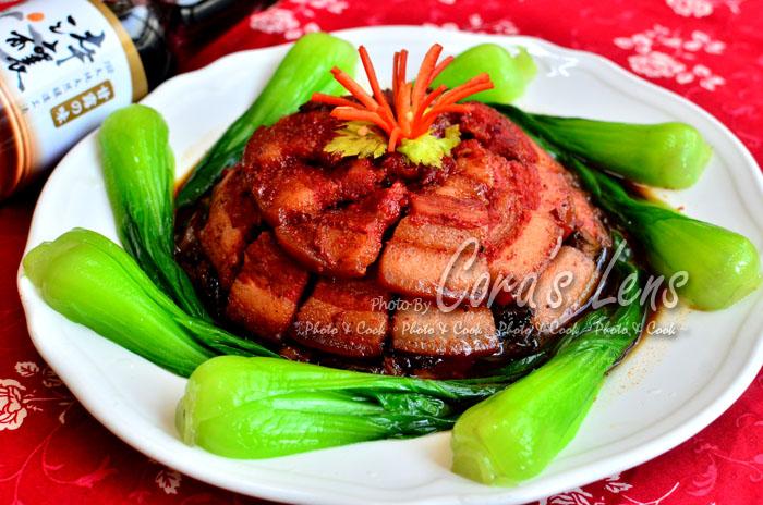 紅麴福菜扣肉 【淬釀年菜料理】