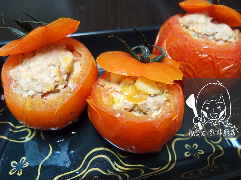 番茄鑲肉(一百元有找料理)