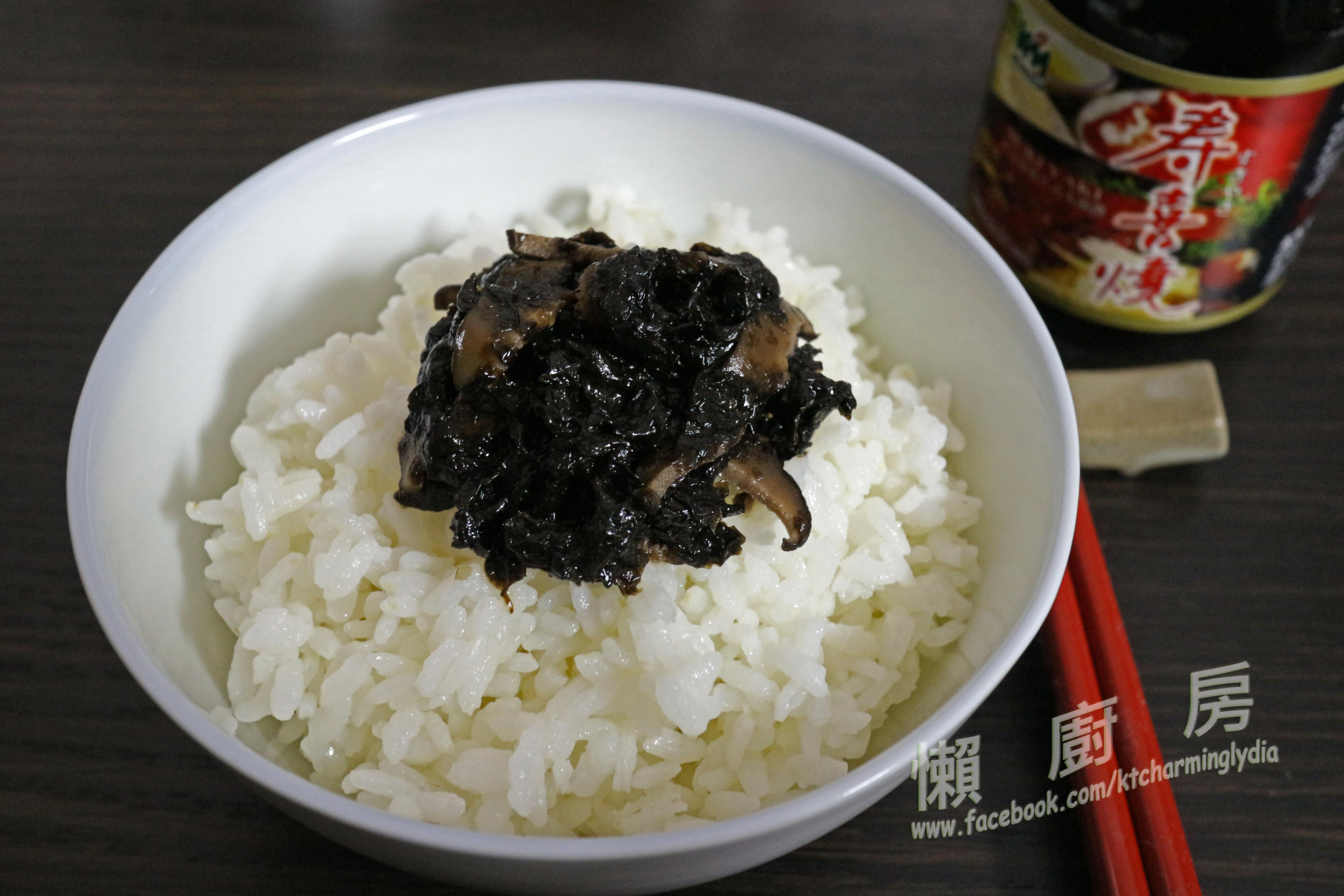 【穀盛 壽喜燒】自製『香菇海苔醬』