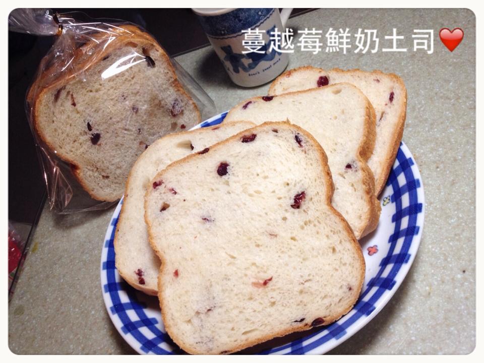 蔓越莓鮮奶土司(麵包機製作)
