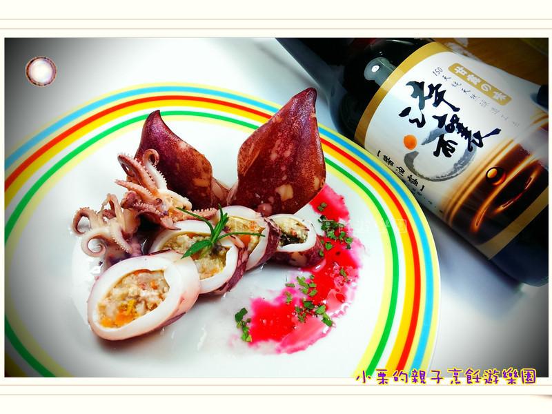 蝦泥豆腐透抽捲-淬釀年菜料理