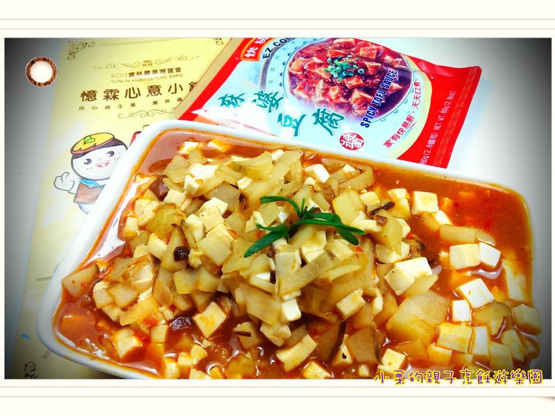 洋芋麻婆豆腐-快易廚