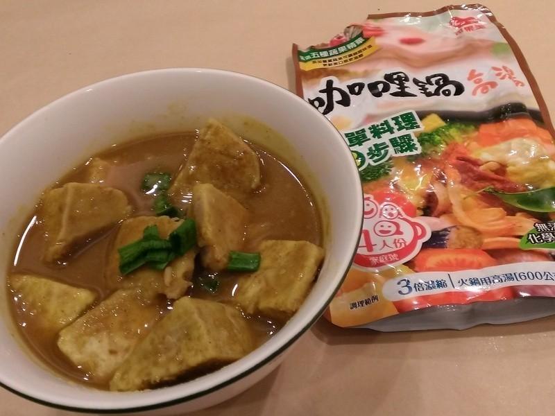 咖哩燒芋-可果美咖哩高湯