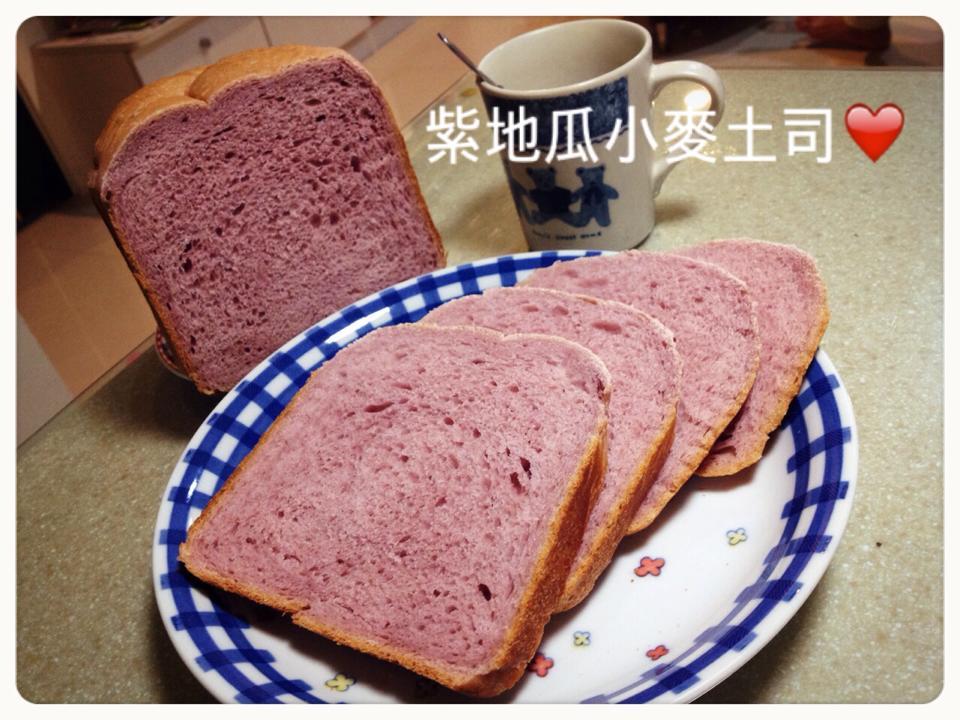 紫地瓜小麥土司(麵包機製作)