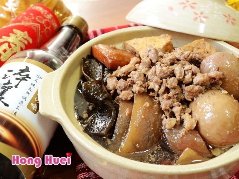 百福臻祥肉燥綜合滷【淬釀年菜料理】