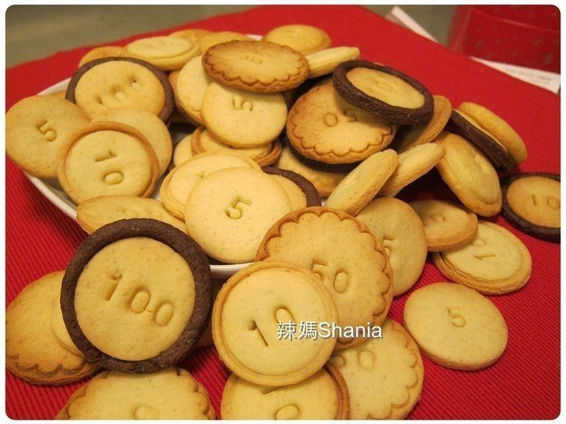 恭喜發財 來做錢幣餅乾吧!