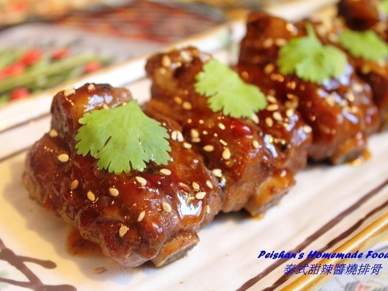 泰式甜辣醬燒排骨