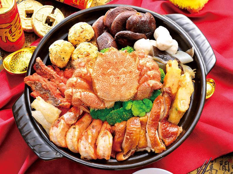 【豐味團圓年菜宴】港式團圓盆菜宴