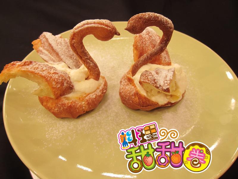 料理甜甜圈【幸福甜點】天鵝泡芙