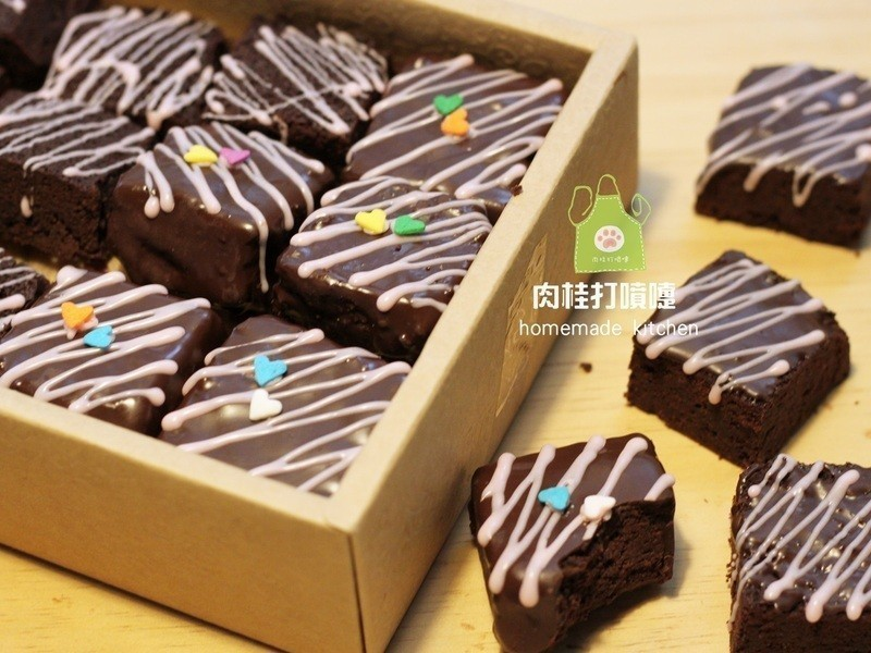 愛戀巧克力布朗尼 情人節