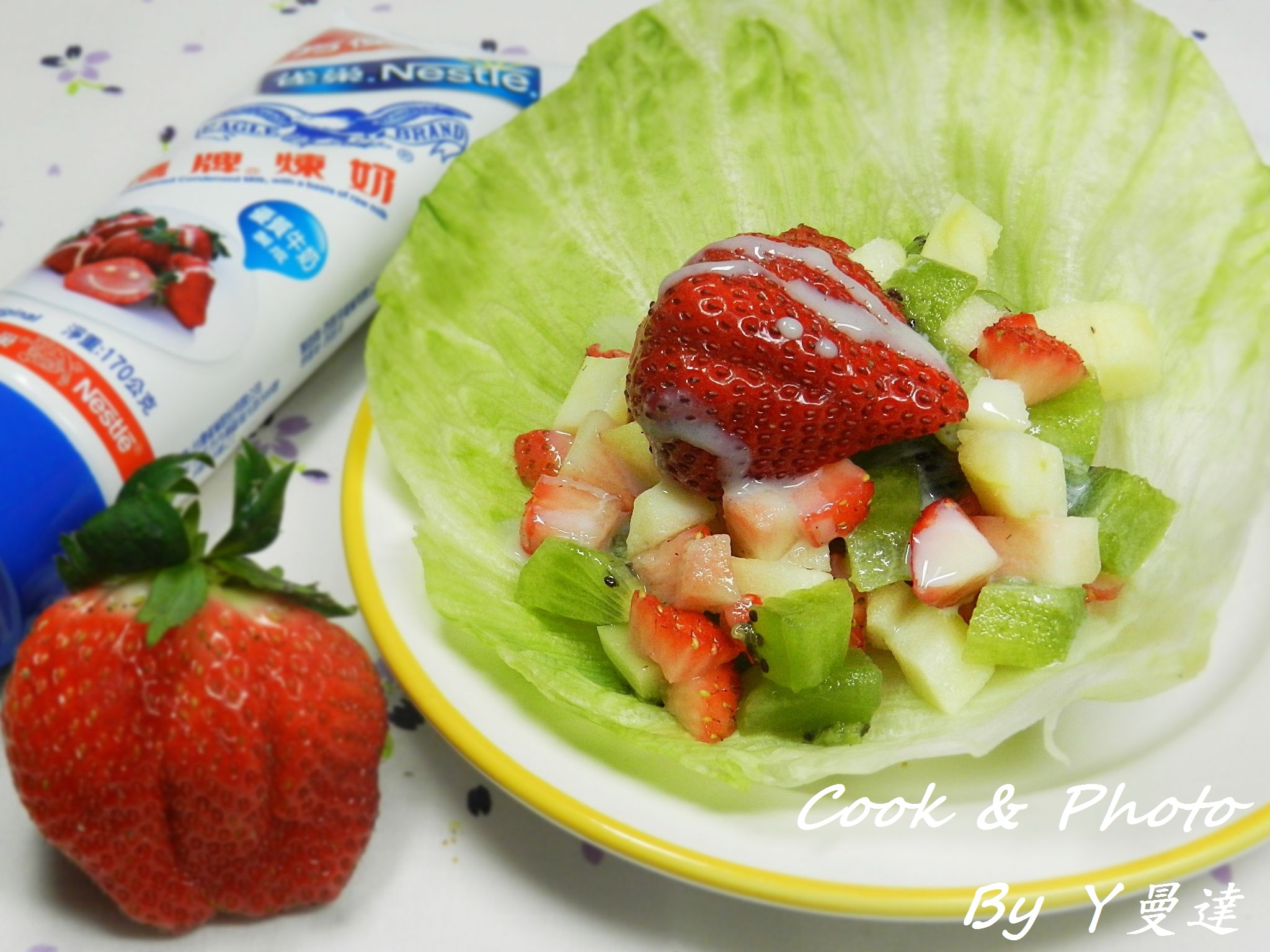 草莓煉奶盒~草莓就愛鷹牌煉奶