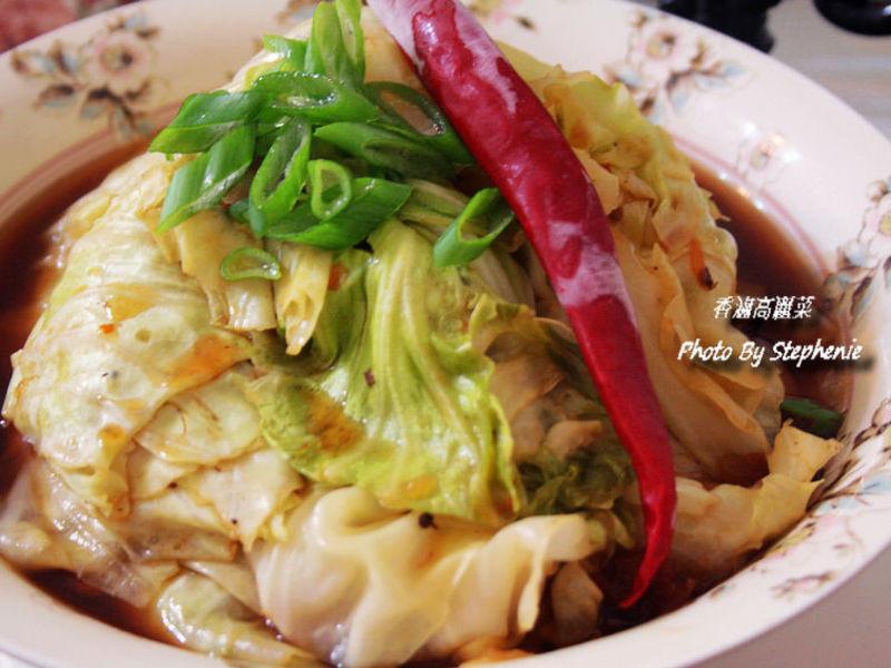 香滷高麗菜