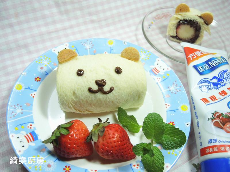 草莓紅豆熊【草莓就愛鷹牌煉奶】
