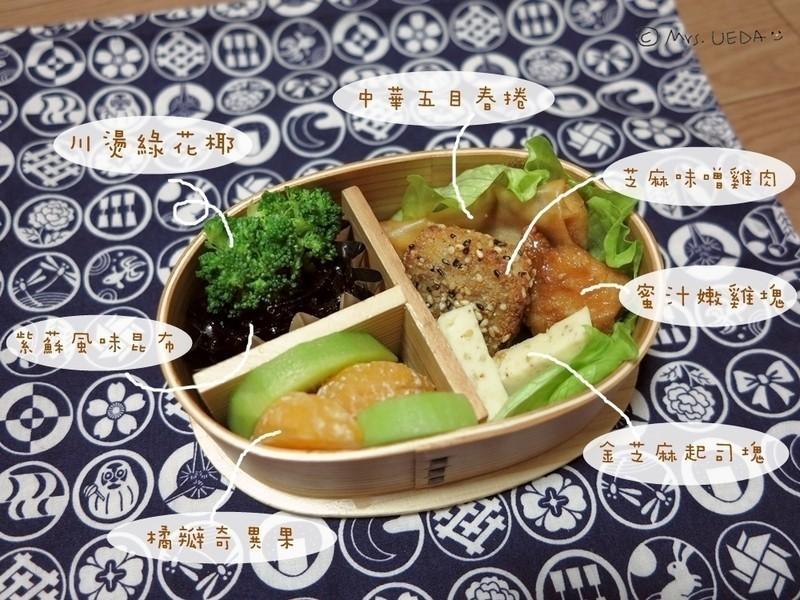 中華五目春捲/芝麻味噌雞肉/蜜汁嫩雞塊