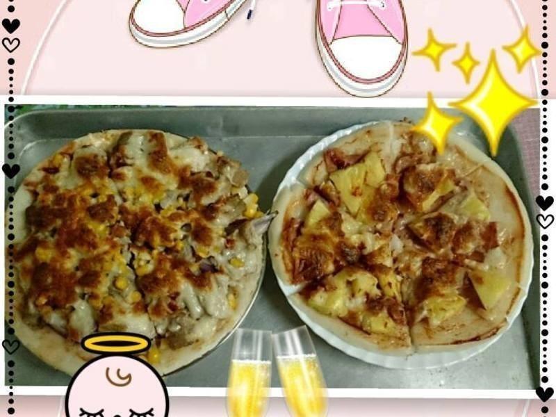 蘿蔔糕Pizza