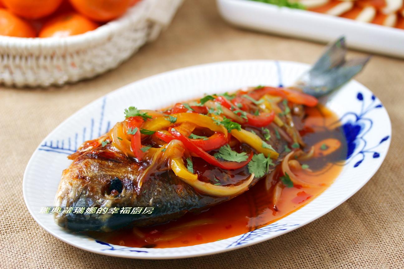 開胃下飯之泰式酸甜紅燒魚