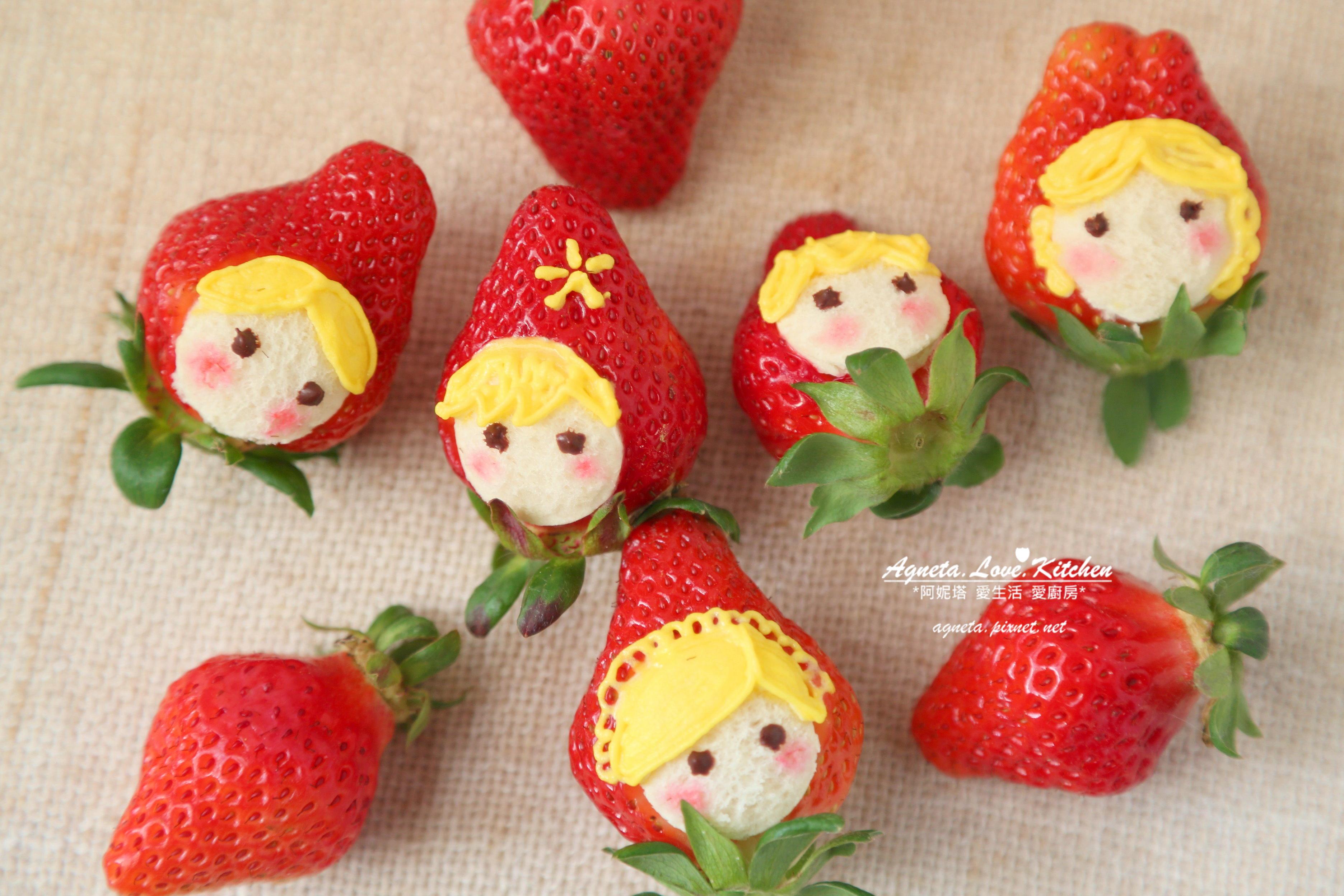 [阿妮塔♥sweet] 草莓小紅帽。