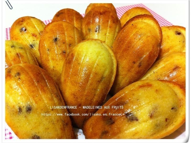 法國風台灣味水果瑪德蓮