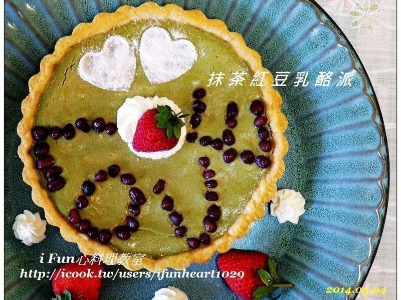 ♥白色情人節浪漫點心♥【烘焙展食譜募集】