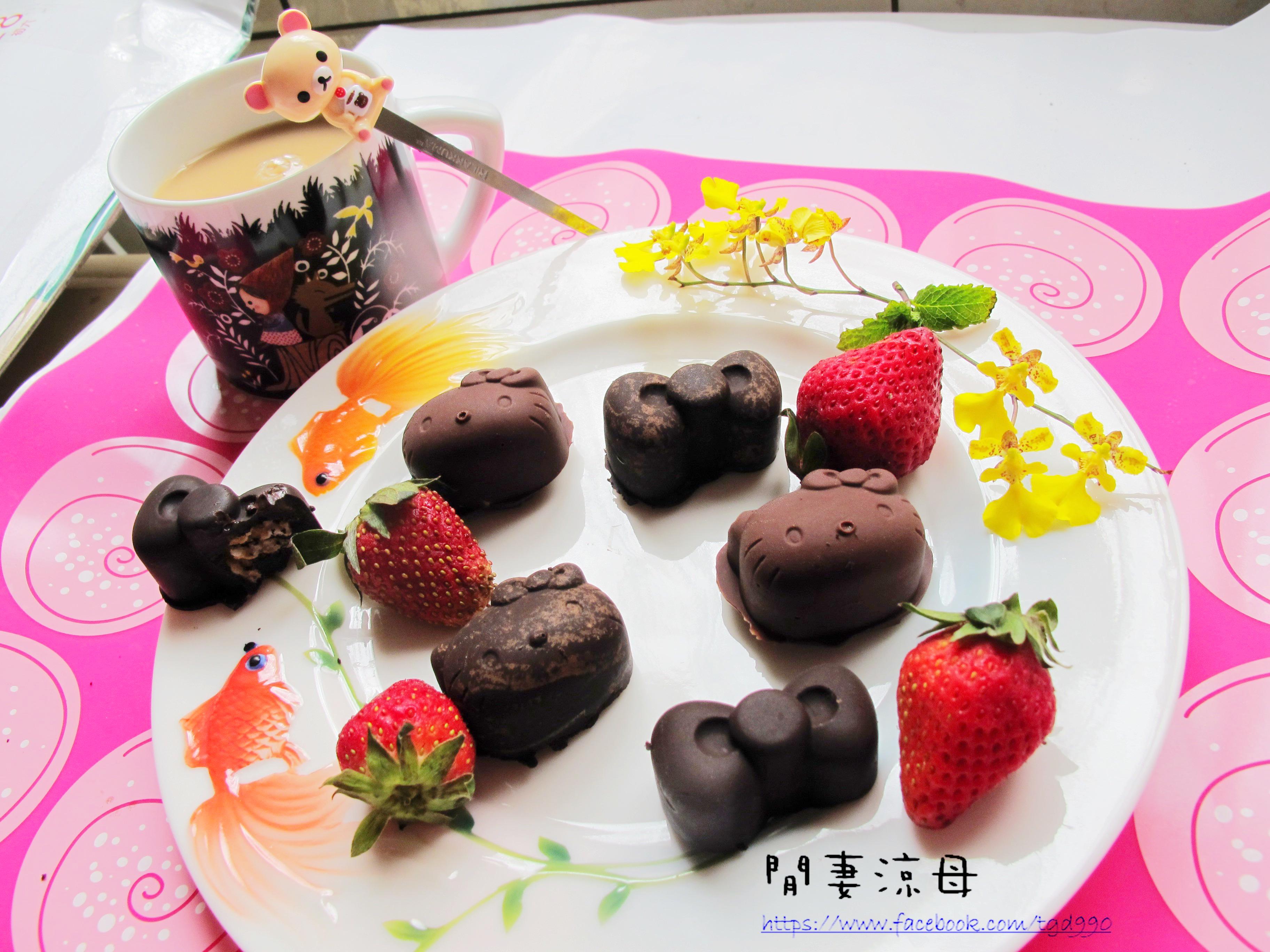 ♡ヽ人氣零嘴 - DIY 雷神巧克力ノ♡