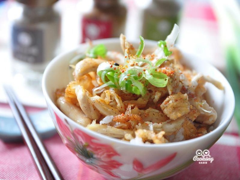 【香料共和國】原味椒鹽雞絲飯
