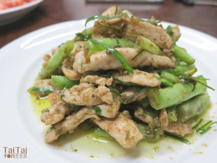 ♦泰泰風♦綠咖哩醬清炒雞胸四季豆