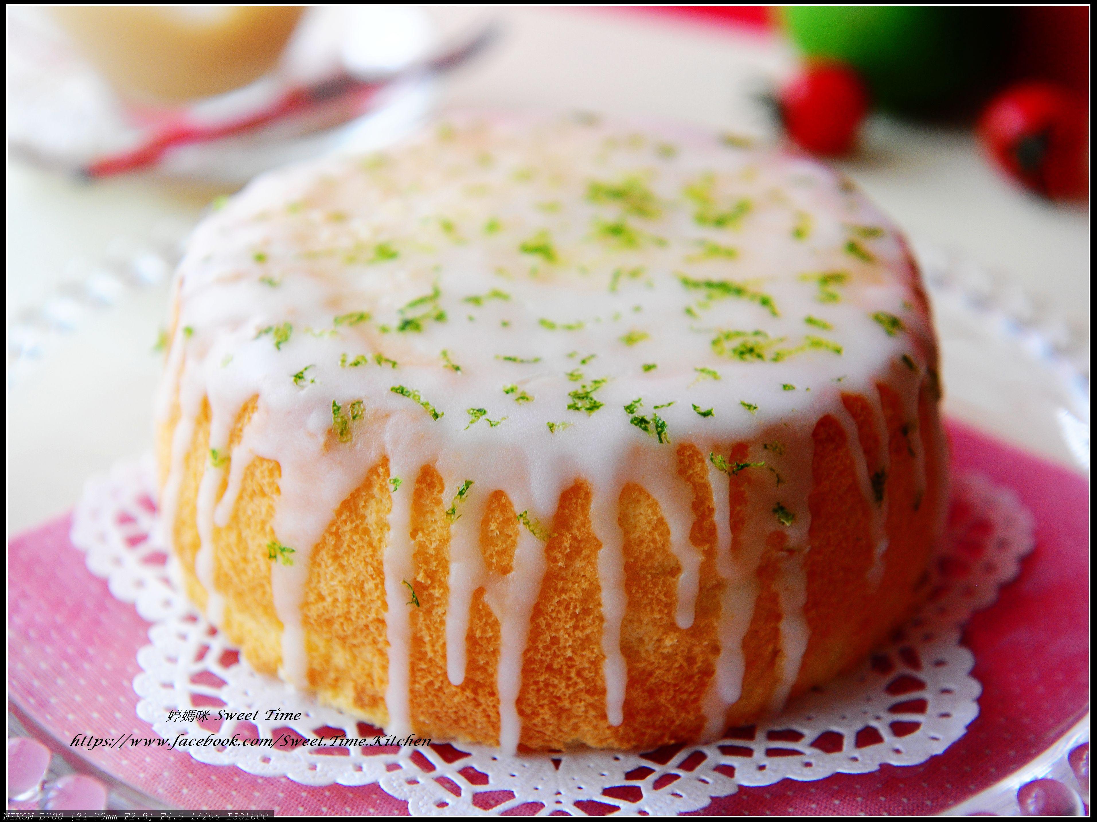 檸檬糖霜蛋糕