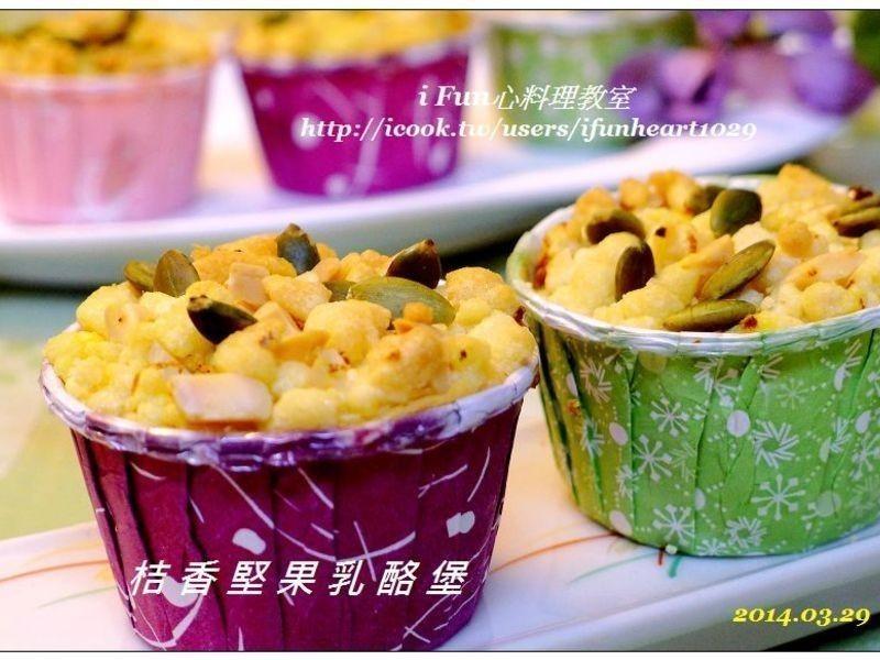♥i fun心料理♥桔香堅果乳酪堡(簡單做/健康吃)