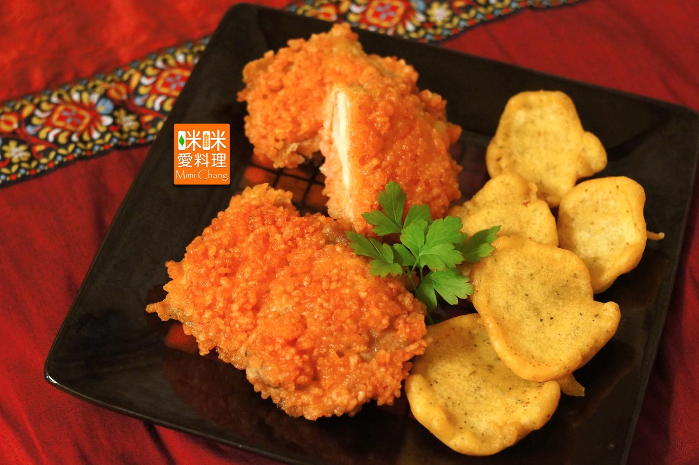 Mimi♥紅麴米香雞排【彩色營養米】