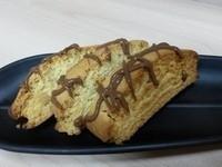 Biscotti 義大利脆餅