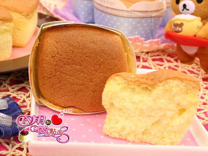 南瓜米戚風蛋糕