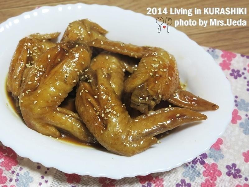 燒肉醬燒雞翅(上田太太愛料理)