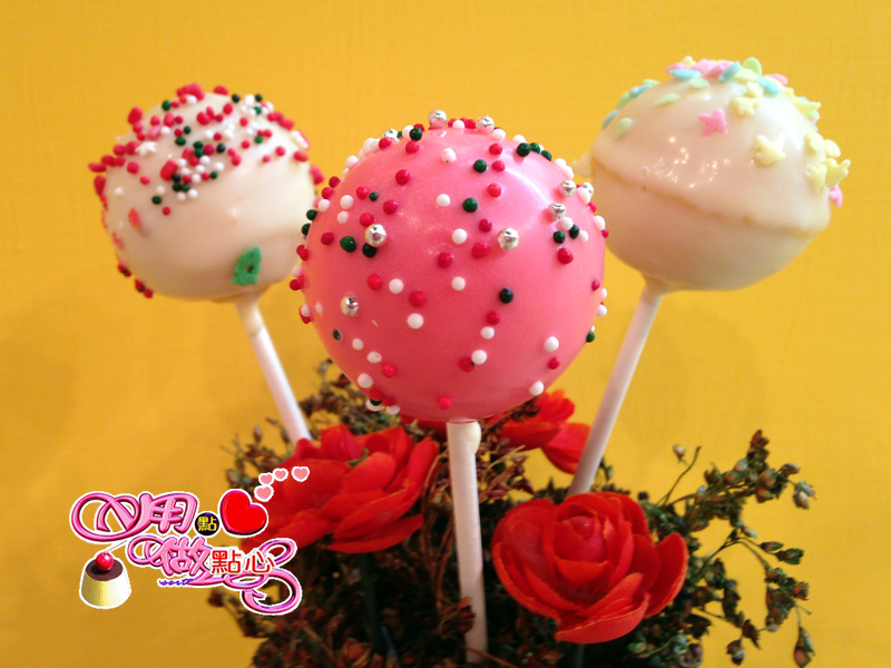 棒棒糖蛋糕 (Cake Pops)