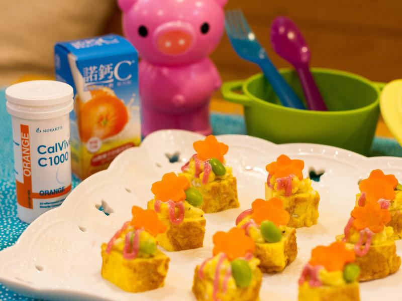 【小李子❤親子料理】-諾鈣 C沙拉雞蛋捲