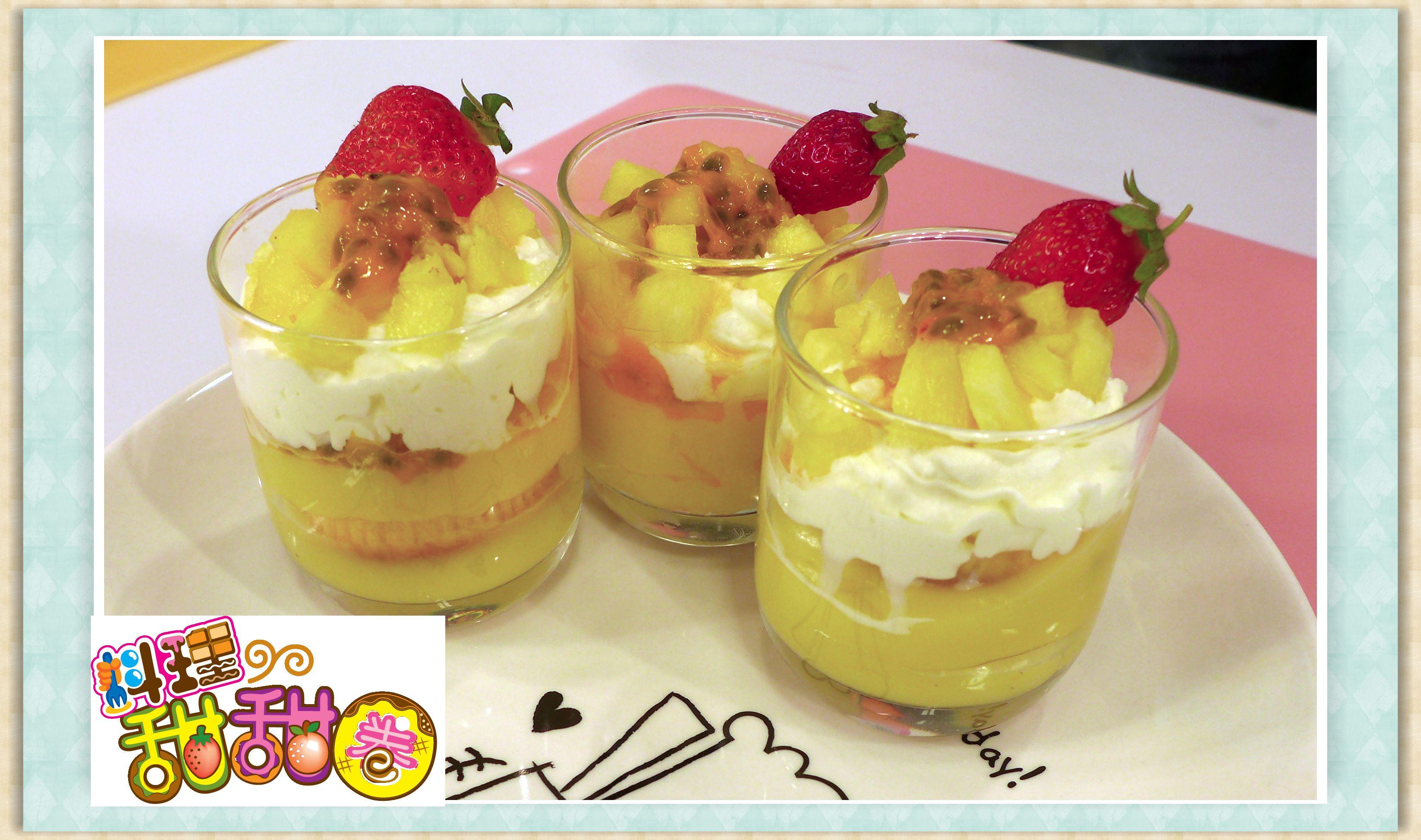 料理甜甜圈【爽口綿密】聖代水果塔