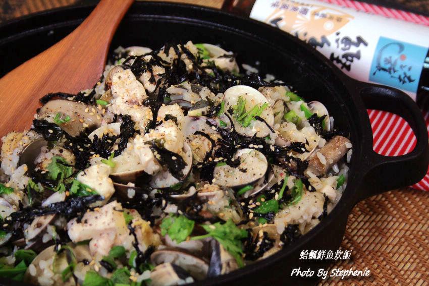 日式蛤蠣鮮魚炊飯 {淬釀日式下午茶點}