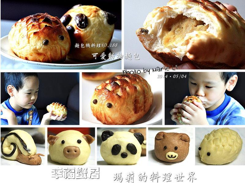 可愛的動物麵包【Panasonic製麵包機】
