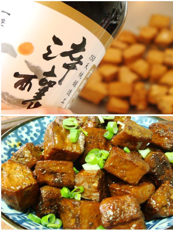 蜜汁豆乾 - 『淬釀中式下午茶點』
