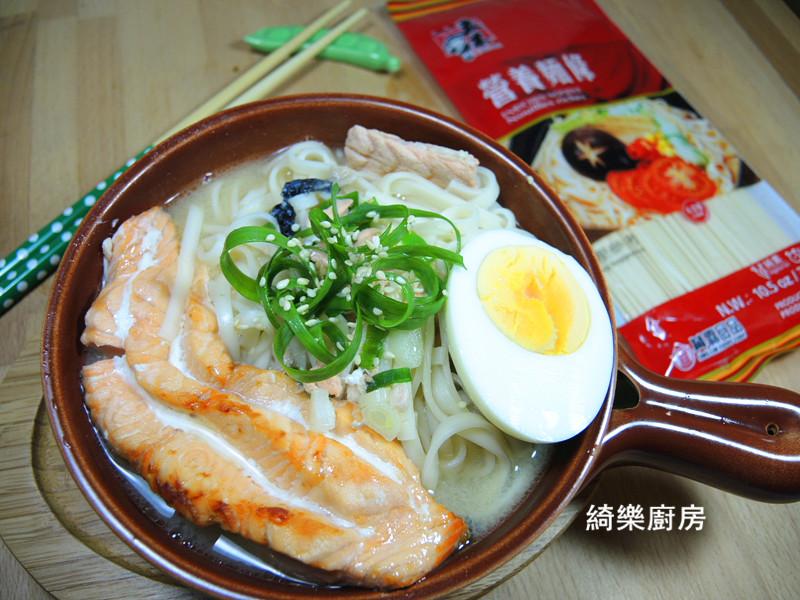 鮭魚味噌拉麵【五木麵條】